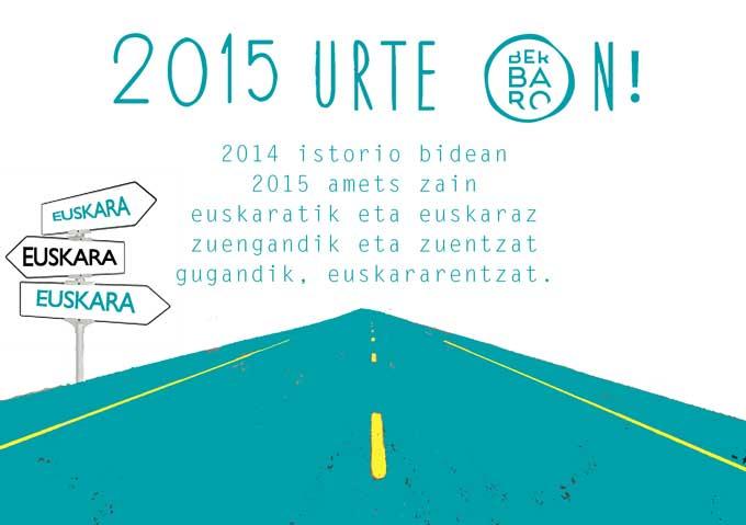 2015  ON!